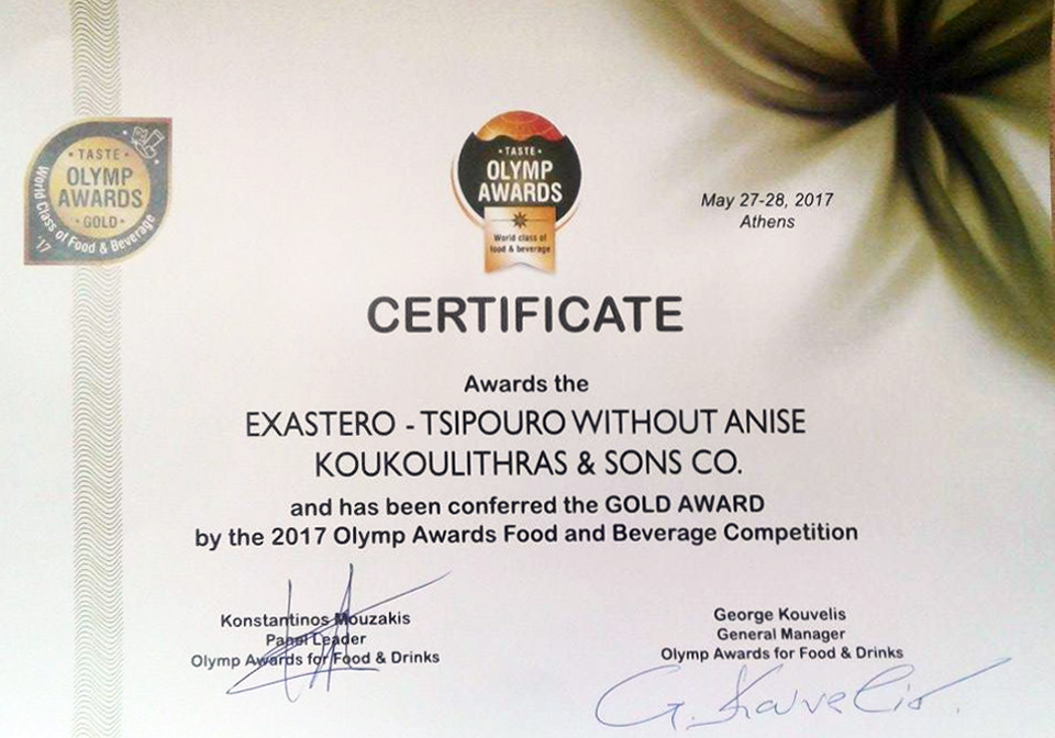 Certificate - Awards the Exastero - Tsipouro without anise