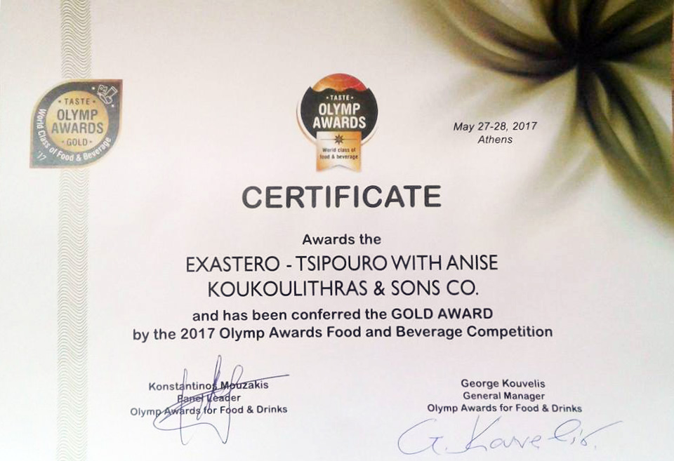 Certificate - Awards the Exastero - Tsipouro with anise