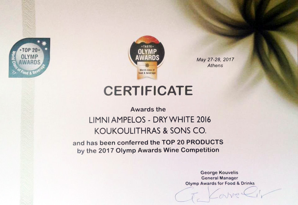 Certificate - Awards the Limni Ampelos - Dry White 2016