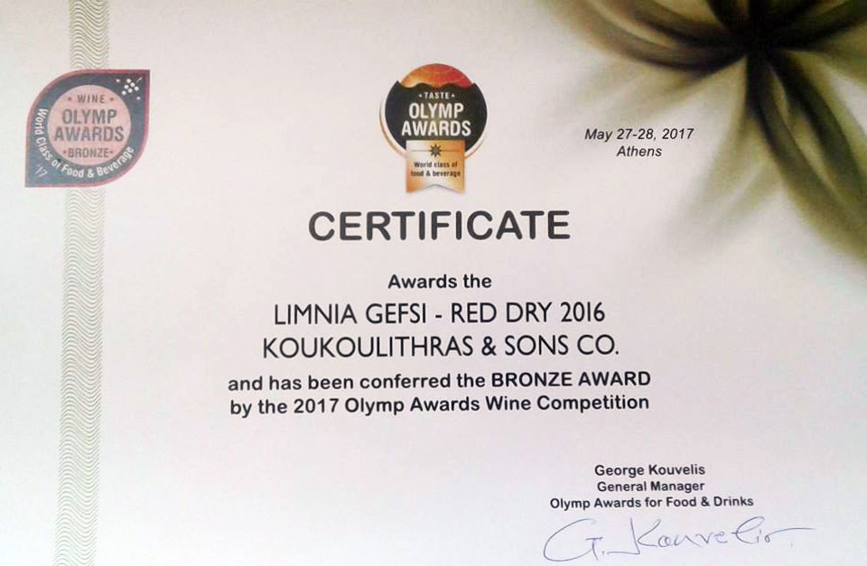Certificate - Awards the Limnia Gefsi - Red Dry 2016